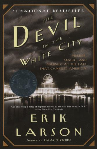 How to Teach The Devil in the White City